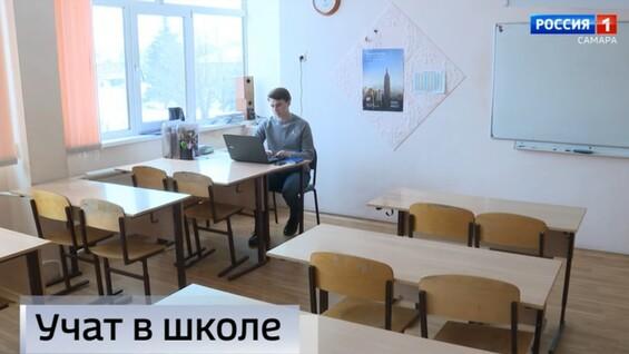 """""""Вести Самара"""" 9:00 от 11.01.21: Всё школьники региона вышли с дистанционки"""