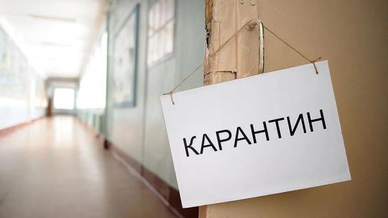 В России могут штрафоватьза нарушение карантина на1 млн рублей
