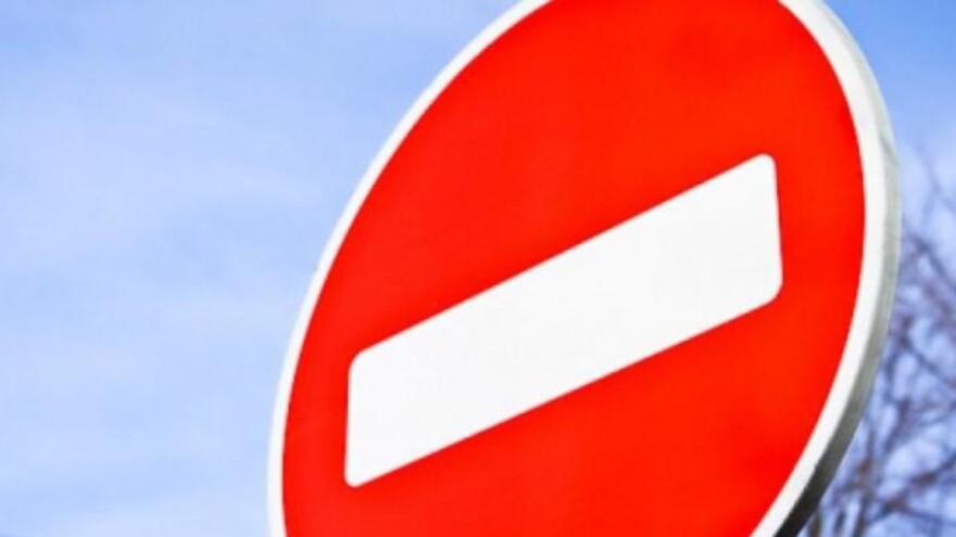 В Самаре 27 октября перекроют дублер Московского шоссе