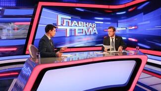 В Самарской области вводят режим полной самоизоляции
