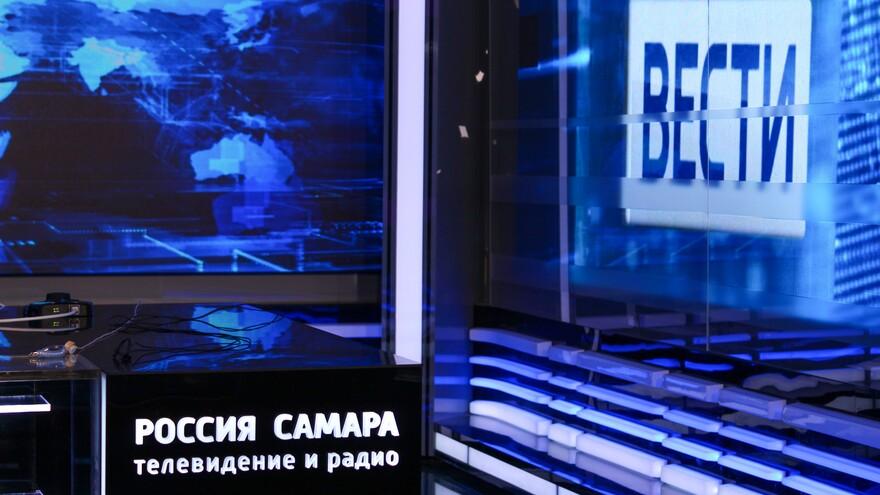 """Сегодня ГТРК """"Самара"""" презентует новую студию для самарских «Вестей»"""
