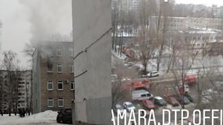 В Самаре школу эвакуировали из-за горящих химреактивов