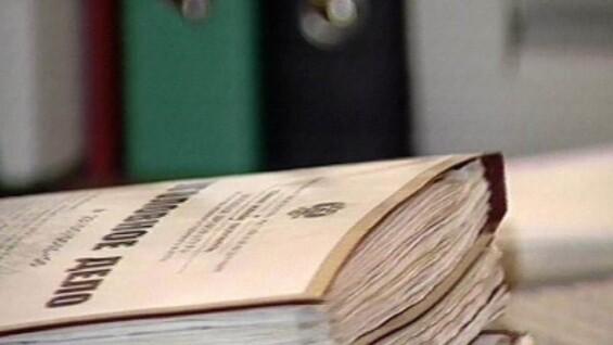 В отношении жительницы Самары возбуждено уголовное дело за посредничество во взяточничестве