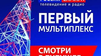 """РЕПОРТАЖ: Техническая революция ГТРК """"Самара"""""""