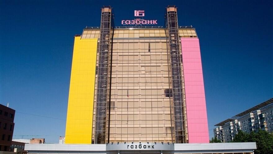 В суд направили уголовное дело в отношении экс-руководителя «Газбанка»