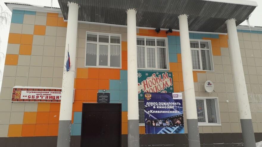 В Клявлино открылся новый кинозал
