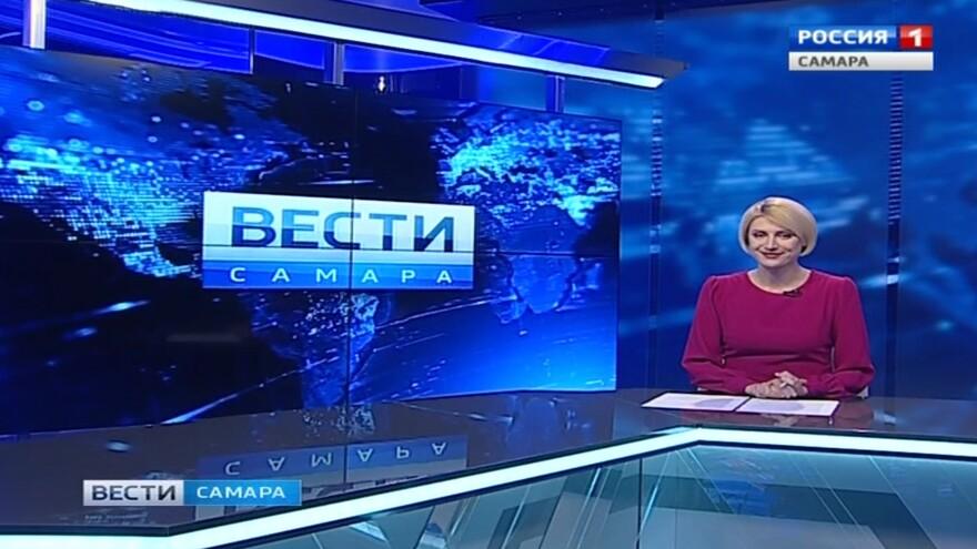 """""""Вести Самара"""" 25 октября: В Самаре вынесли приговор группе подростков"""