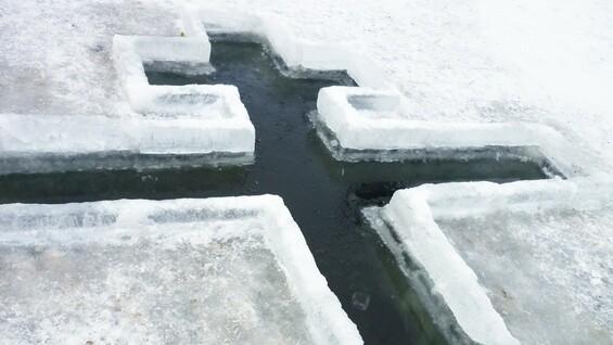 Крещение Господне: что категорически нельзя делать 19 января
