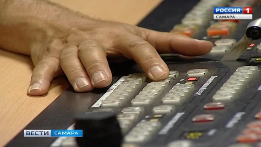 ГТРК «Самара» продолжает широкоформатный проект «Смотри в будущее»