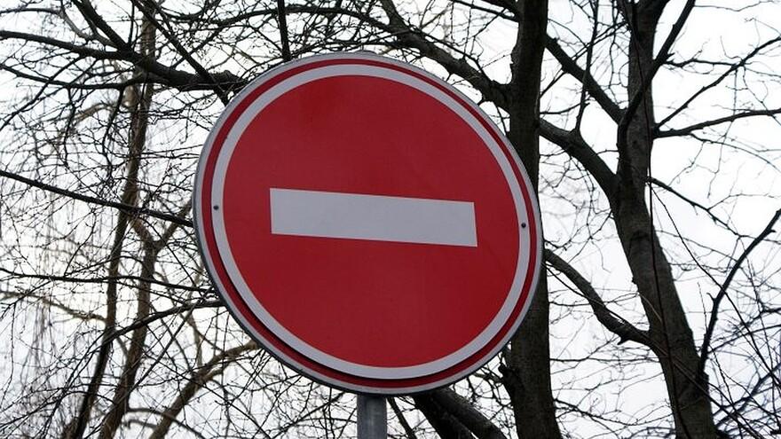 В Тольятти ограничат движение транспорта