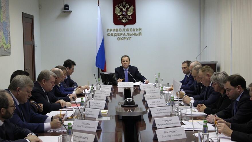 Полпред президента в ПФО Игорь Комаров  провел заседание межведомственной рабочей группы по противодействию незаконным финансовым операциям