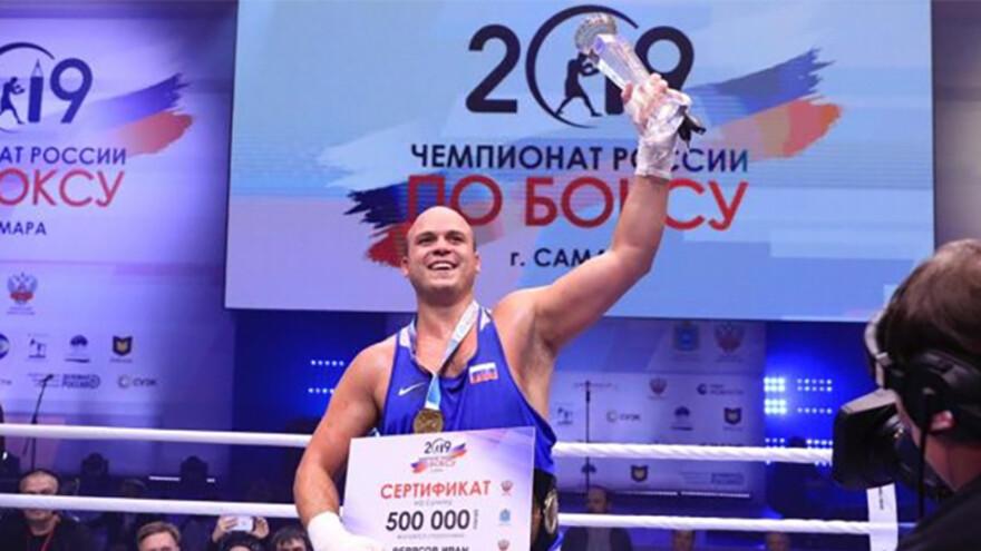 Габил Мамедов стал лучшим боксером чемпионата России в Самаре