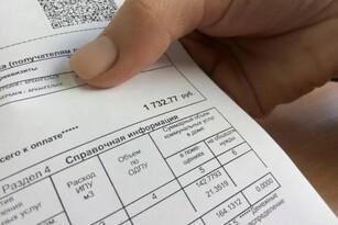 Дмитрий Азаров поручил разобраться с выставлением платежек за счетчики в домах Самары