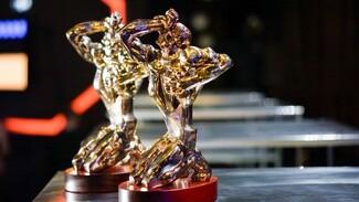 ГТРК «Самара» в четвертый раз подряд вышла в финал главного телевизионного конкурса страны «Тэфи-Регион»