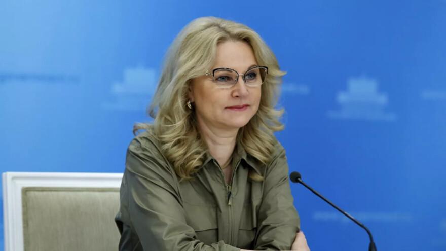 Голикова заявила о массовой вакцинации от коронавируса в 2021 году