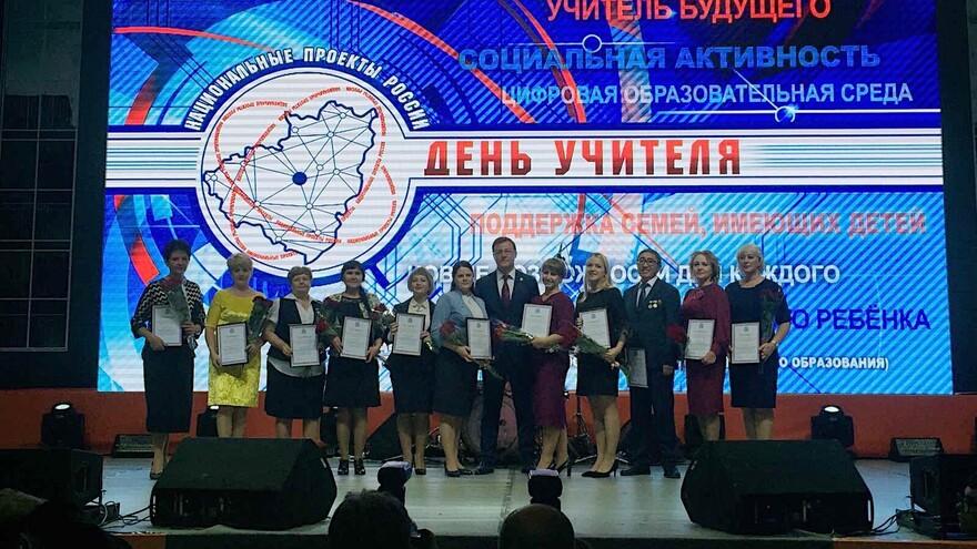 В Самаре наградили лучших педагогов в преддверии Дня учителя