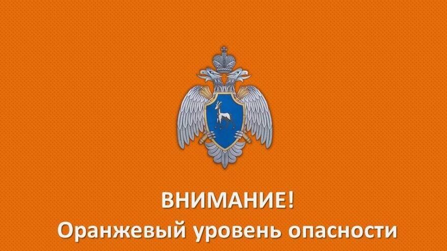 В Самарской области из-за холодов продлен оранжевый уровень опасности
