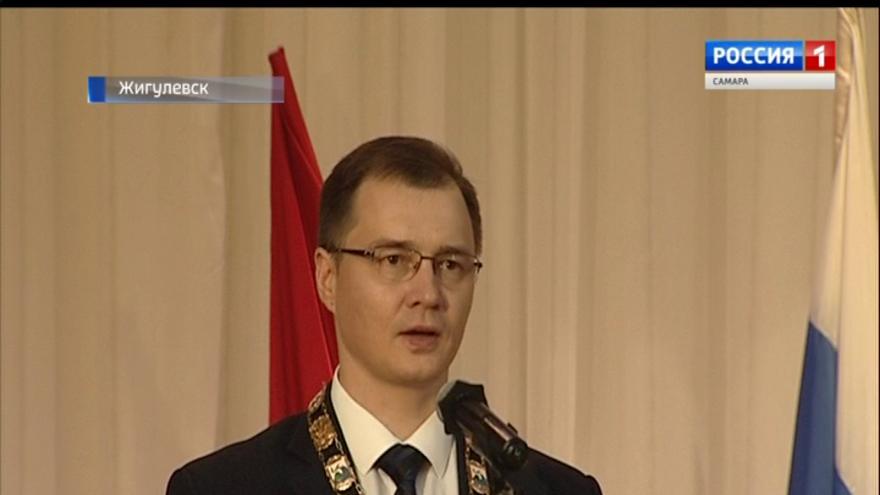 Главой Жигулевска стал Дмитрий Холин