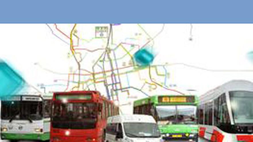 12 июня в Самаре будет введено ограничение на движение транспорта по ряду улиц