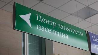 В Самарской области увеличат количество рабочих мест