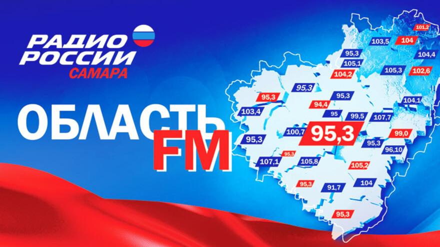 Сегодня свой юбилей празднует главная радиостанция России