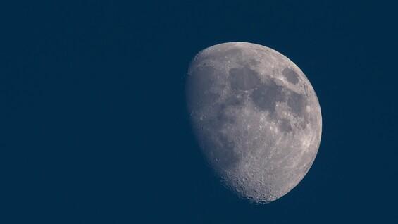Лунный календарь на 19 января 2021 года