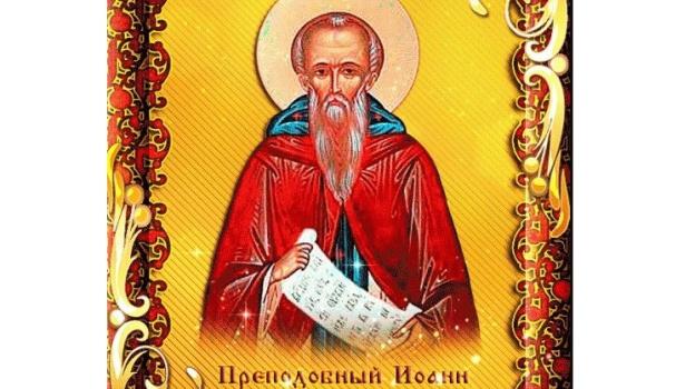 12 апреля: народные приметы и традиции на день Ивана Лествичника