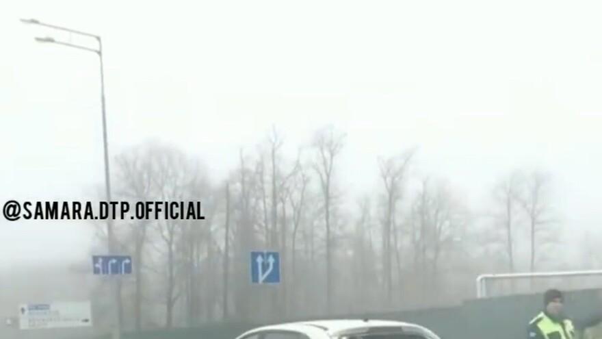 В Самаре из-за тумана произошло ДТП