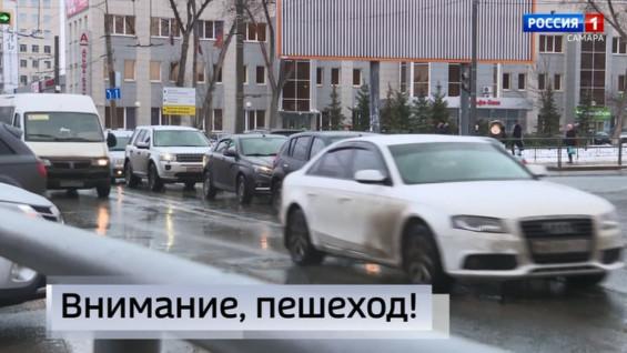 """""""Вести Самара"""": Синоптики обещают в Самарской области """"малиновое лето"""""""