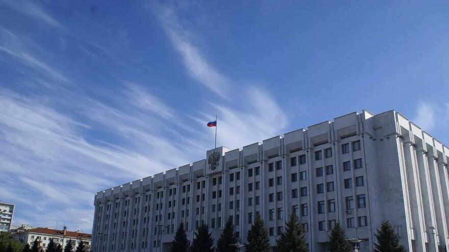 В Самарской области увеличили прожиточный минимум