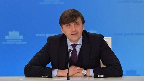 Министр просвещения РФ Сергей Кравцов сделал заявление по дистанционному обучению