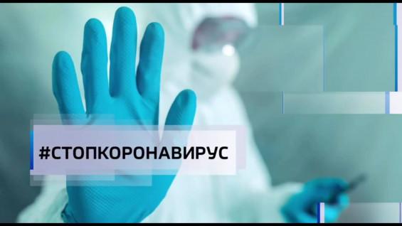 Коронавирус в Самарской области: главные новости за сутки