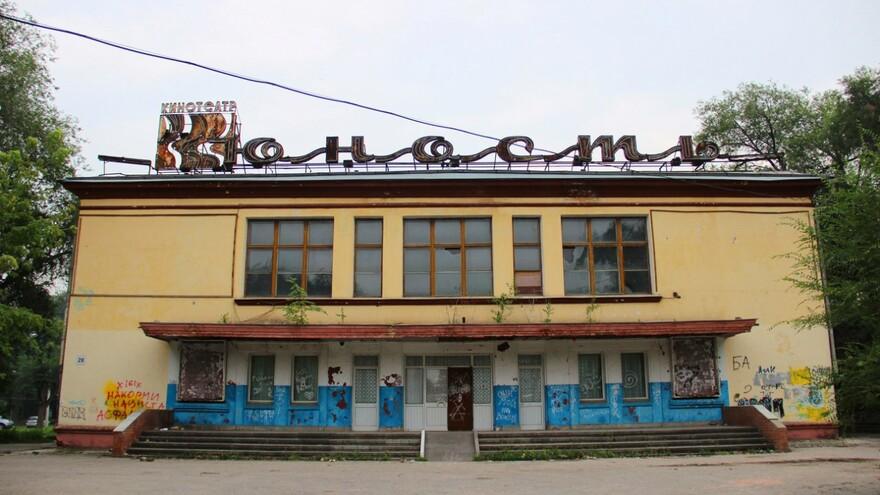 В Самаре на забор вокруг кинотеатра «Юность» потратят полмиллиона