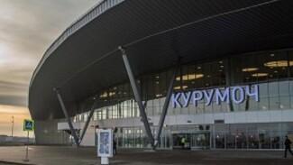 В Самарской области уничтожили 145 кг запрещенной продукции