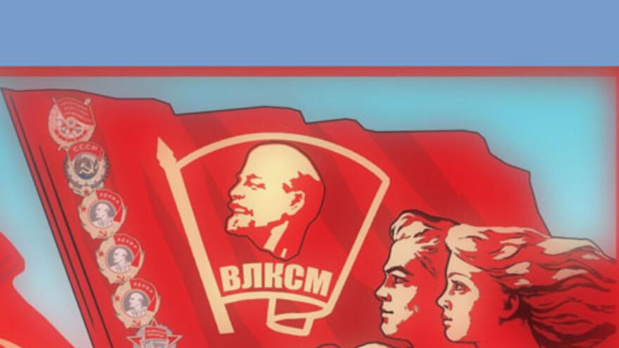 ГТРК «Самара» продолжает специальный проект, посвященный 100-летию куйбышевского комсомола.