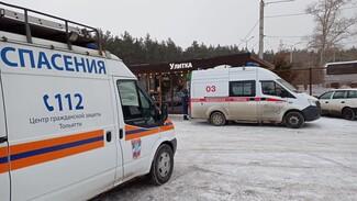 В Тольятти девушка на тюбинге врезалась в забор