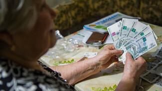 Самарские пенсионеры могут получить единовременную выплату в размере 15 тысяч рублей