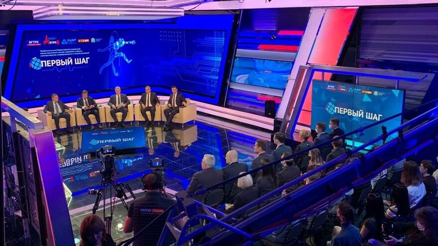 """Всероссийский научно-технический кокурс """"Первый шаг"""" открылся в Самаре"""