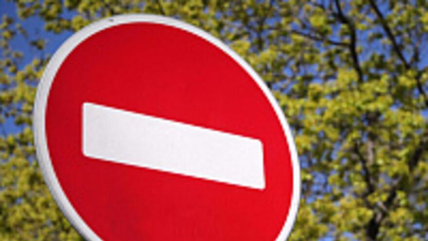 В Тольятти перекроют дороги из-за шествия выпускников ТГУ