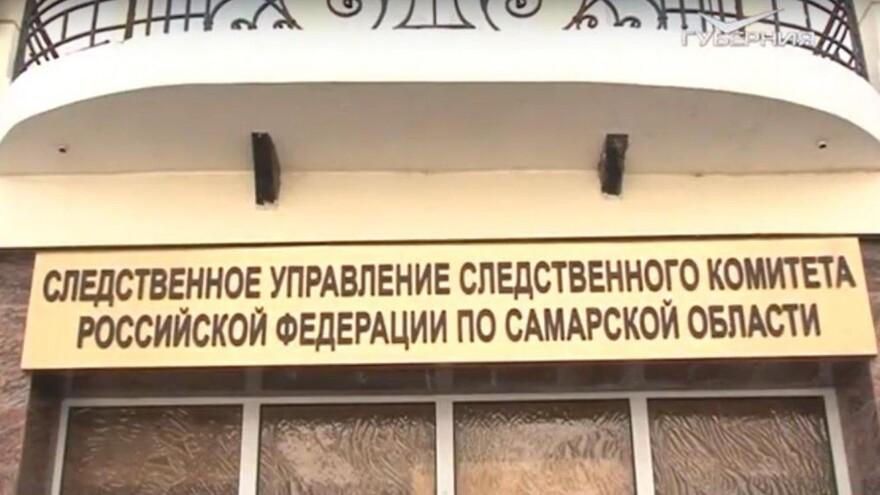 В Самаре начальник цеха получил срок за гибель рабочих