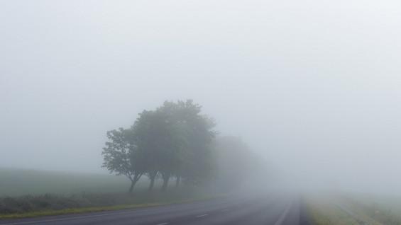 В Самарской области вновь объявили желтый уровень опасности из-за тумана
