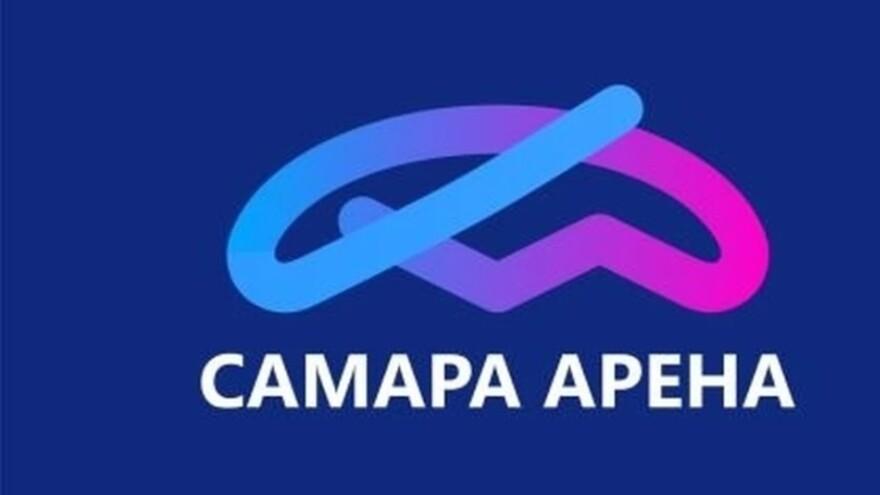 У «Самара-Арены» появился логотип