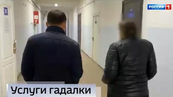 """""""Вести Самара"""" 15 января 14:30: Ведунья из Самары обманула двух якутских женщин"""