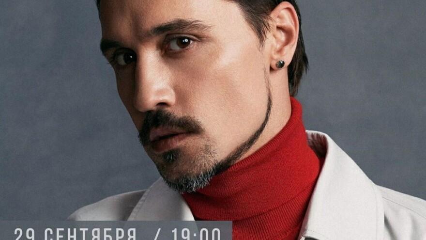 Дмитрий Азаров назвал дату нового концерта Димы Билана в Самаре