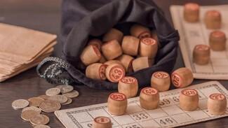 Два жителя Самарской области выиграли по миллиону рублей