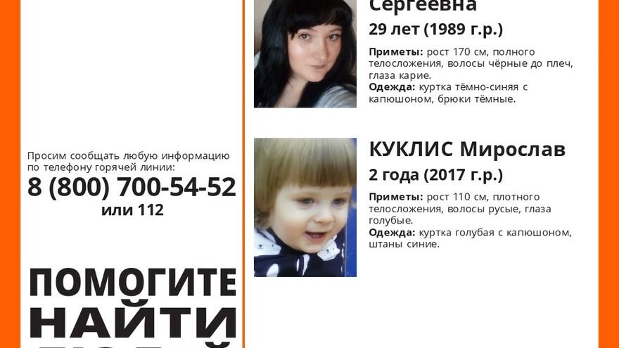 В Самаре бесследно исчезла мать с двухлетним ребенком