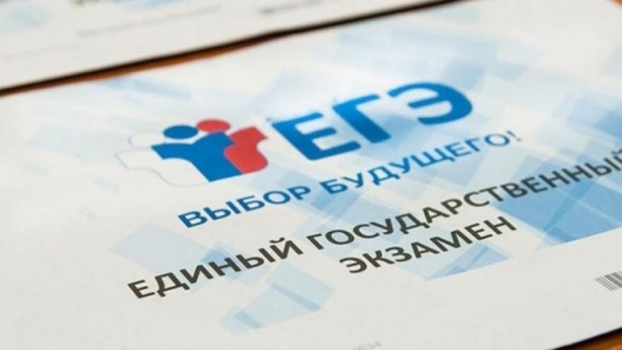 """Итоги сдачи единого государственного экзамена в Самаре будут подведены сегодня в рамках регионального эфира канала """"Россия 24"""""""
