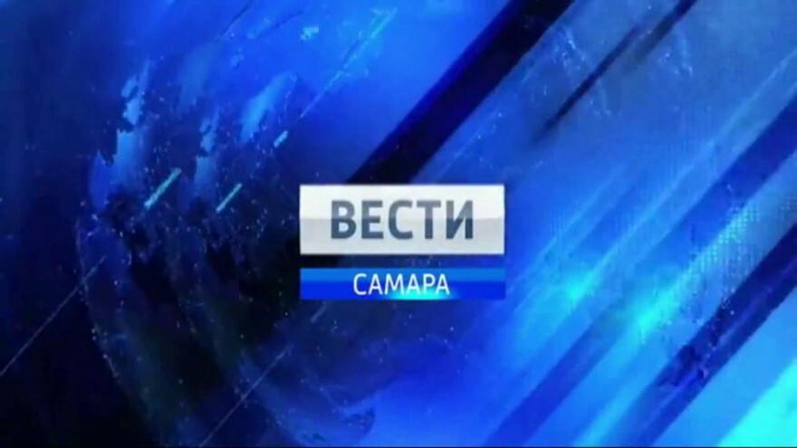 Хроника падений. Выпуск «Вести Самара» от 19.09.19