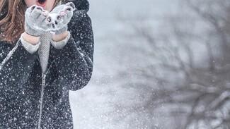 Самарцев ждут теплые и снежные  выходные