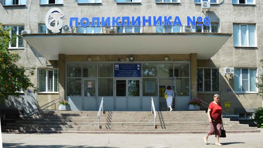 Плановую госпитализацию пациентов запретили в Самарской области